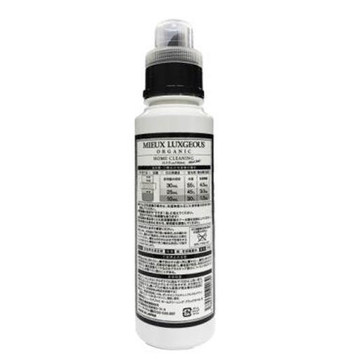 ミューラグジャス【柔軟剤入り洗剤】ブラックラベルR(HOME CLEANING BLACK LABEL R)