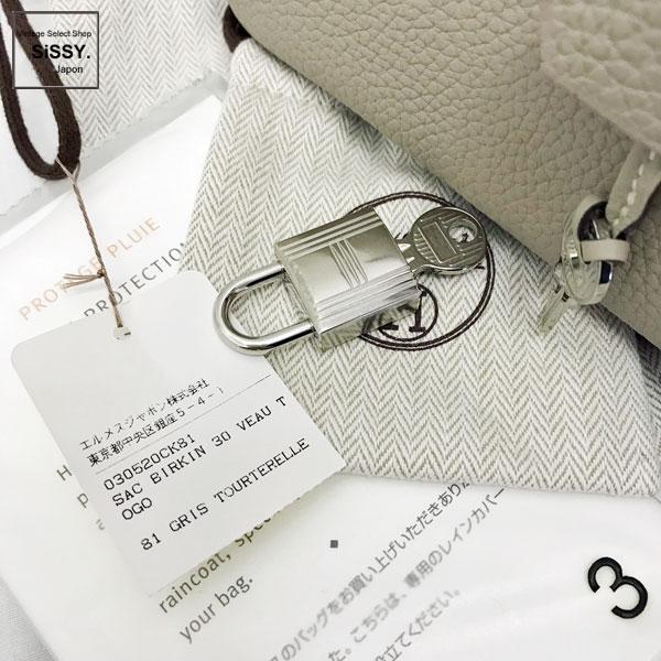 ■エルメス■ バーキン30 トゴ トゥルティールグレー シルバー金具 T刻印【HERMES】
