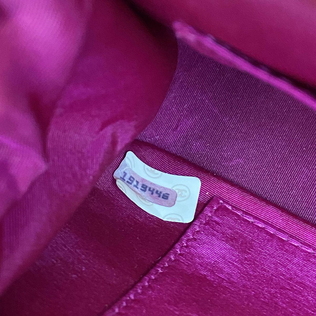 CHANEL シャネル サテン がま口 チェーンショルダーバッグ ピンク 1番台(1990年頃製造)