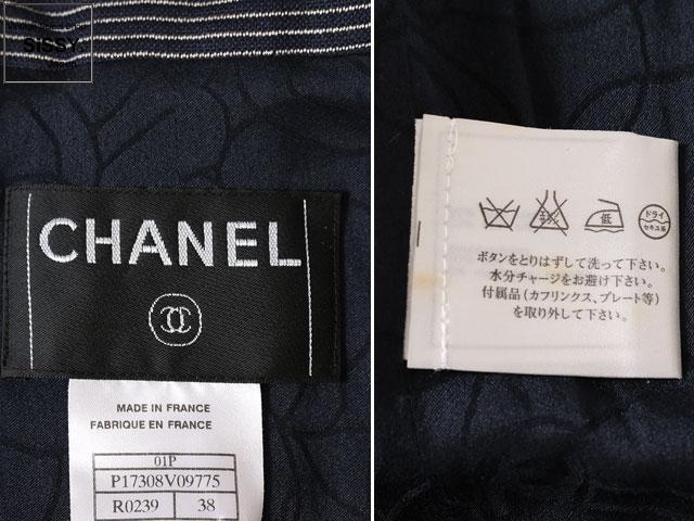 ■シャネル■ ブルゾン ジャケット ウール シルク ネイビー ホワイト 01P 38(M) 【CHANEL】