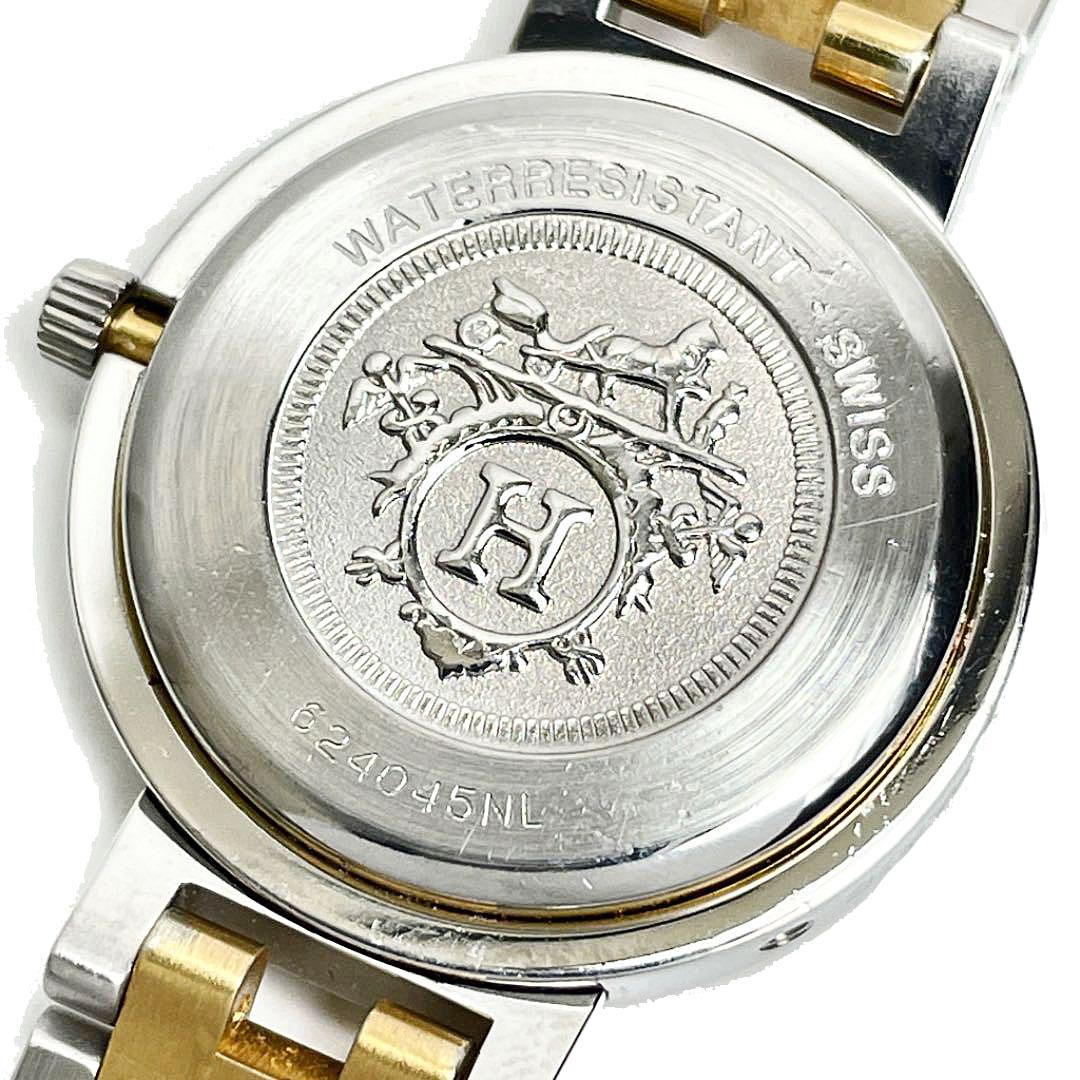 HERMES エルメス クリッパー レディース腕時計 SS/GP QZ ゴールド シルバー
