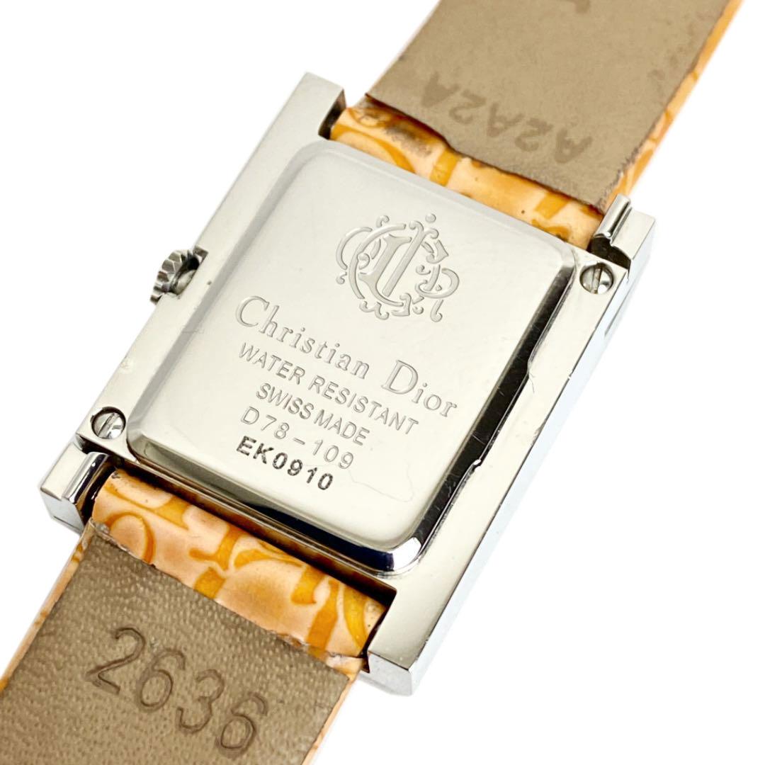 Christian Dior クリスチャンディオール レディース腕時計 マリス QZ シルバー イエロー D78-109