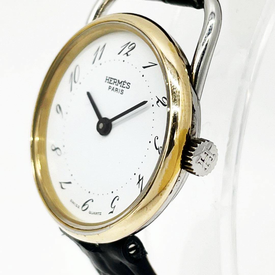 HERMES エルメス レディース腕時計 アルソー QZ GF ゴールド シルバー ホワイト文字盤