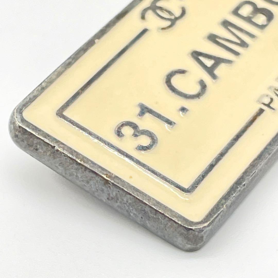 CHANEL シャネル プレートブローチ カンボン ココマーク ベージュ 06C