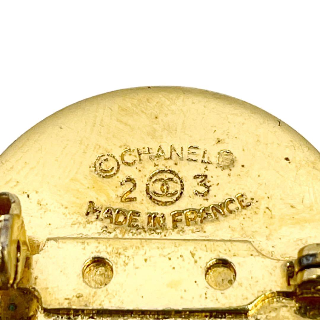 CHANEL シャネル ブローチ マトラッセ バッグモチーフ ゴールド 23(1988年頃製造) ヴィンテージ
