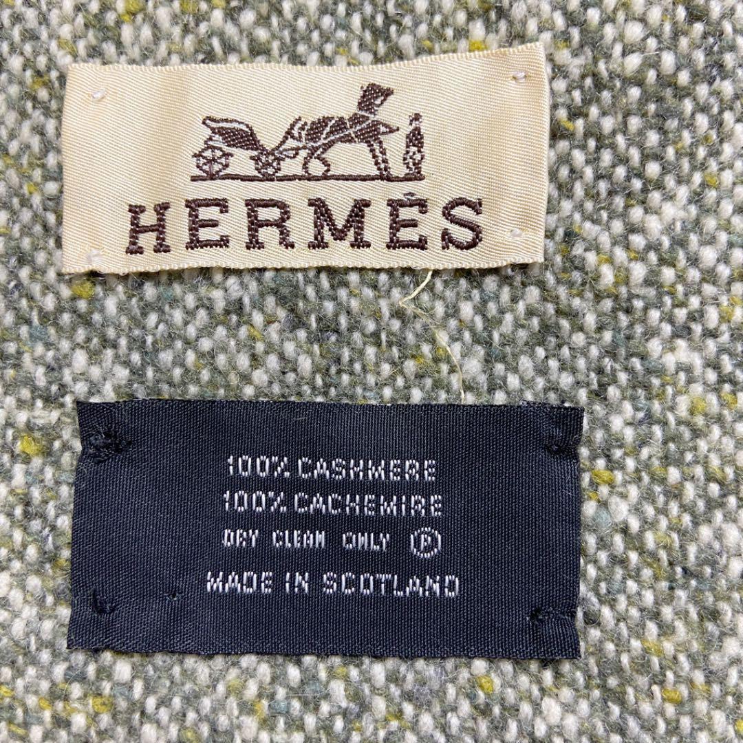 HERMES エルメス マフラー カシミア100% ツイード グリーン系
