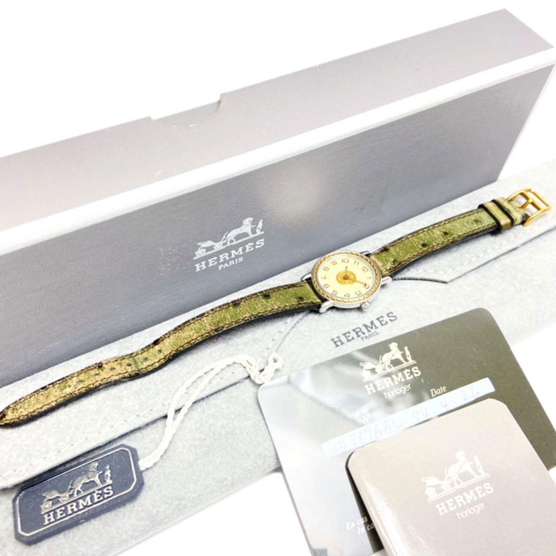 HERMES エルメス セリエ レディース腕時計 QZ シルバー ゴールド アイボリー文字盤 SS/GP レザー オーストリッチ