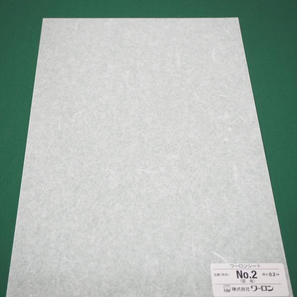 プラスチック障子紙 No.2 雲竜 930×1850mm 0.2mm厚 (しょうじ紙/障子/耐久性/丈夫/犬・猫/引っ掻き/おしゃれ)