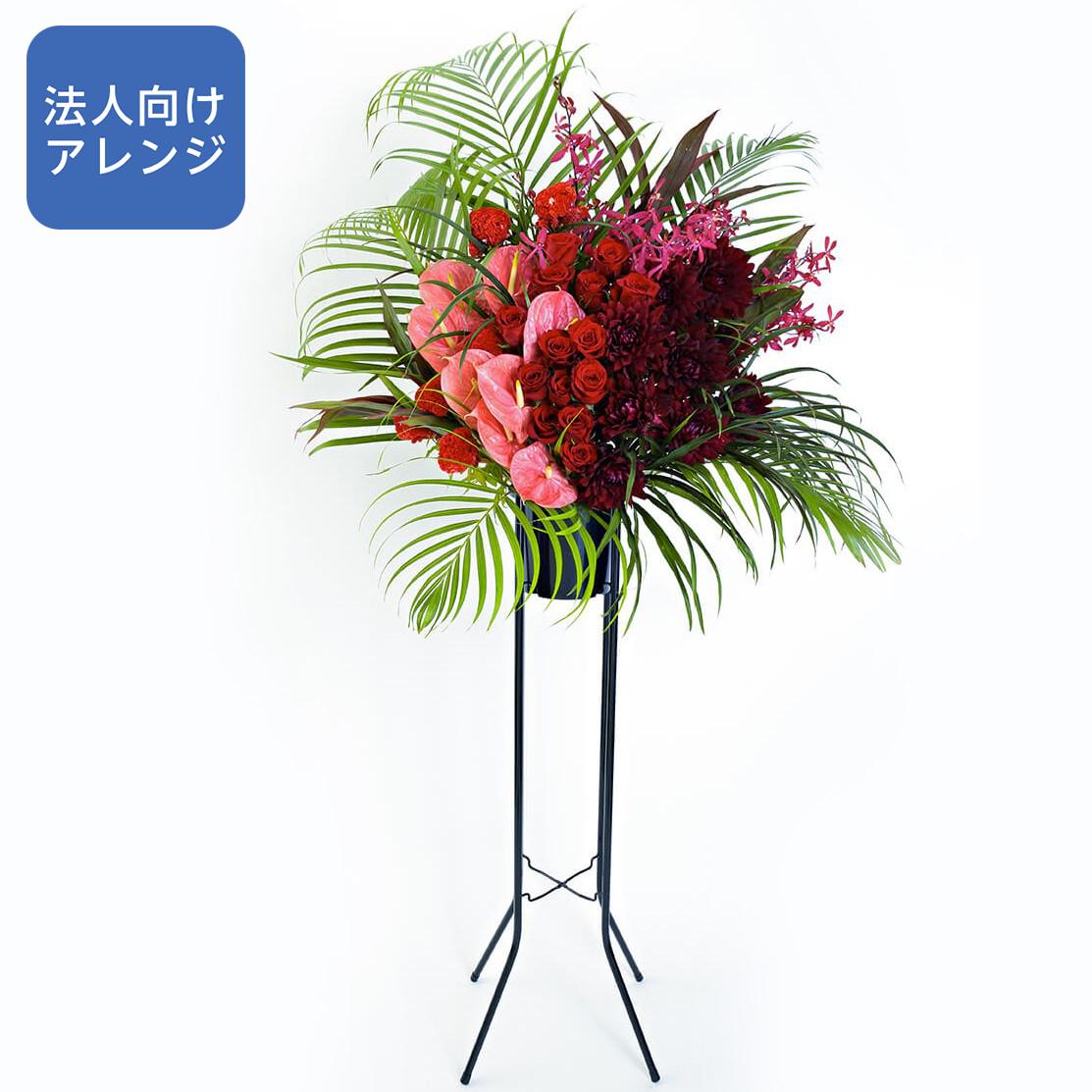 スタンド花 Lサイズ(レッド系)