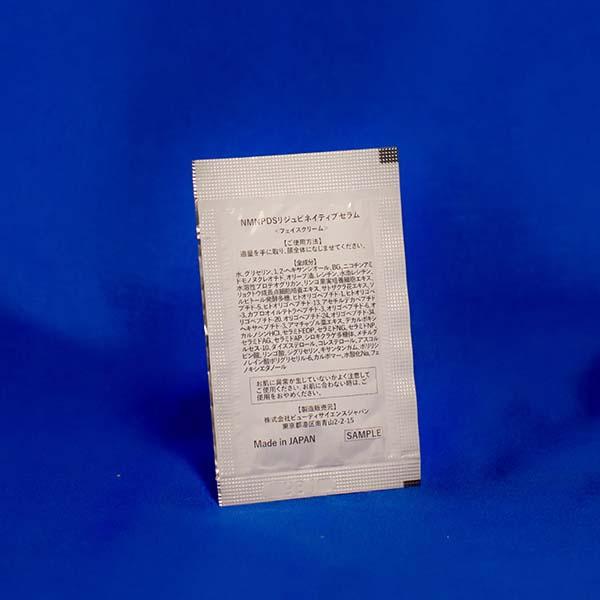 NMN-PDSリジュビネイティブセラムお試しパック(2g/袋)