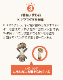 姫マツタケエキス顆粒 60g(2g×30包)