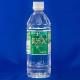 LMM(マルチリキッドミネラル:超ミネラル水)神乃泉500ml (80倍希釈)