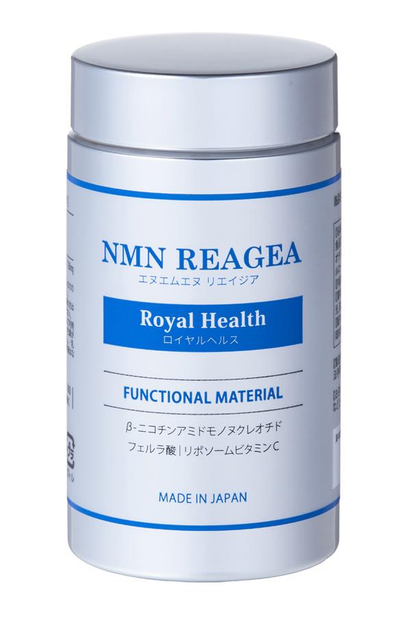 NMNリエイジア ロイヤルヘルス90 (青ラベル)