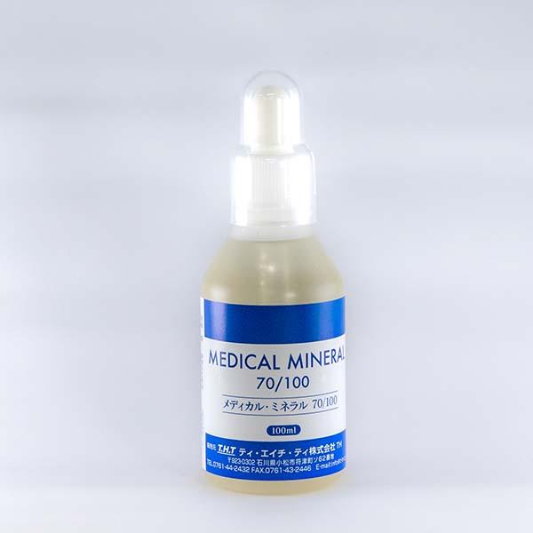 LMM(リキッドマルチミネラル:超ミネラル水)メディカルミネラル70/100