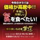 【送料無料】ボイルタラバガニビードロカット400g