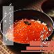 【期間限定20%お値引き中】北海道 釧路産 【いくら醤油漬 360g(180g×2)】
