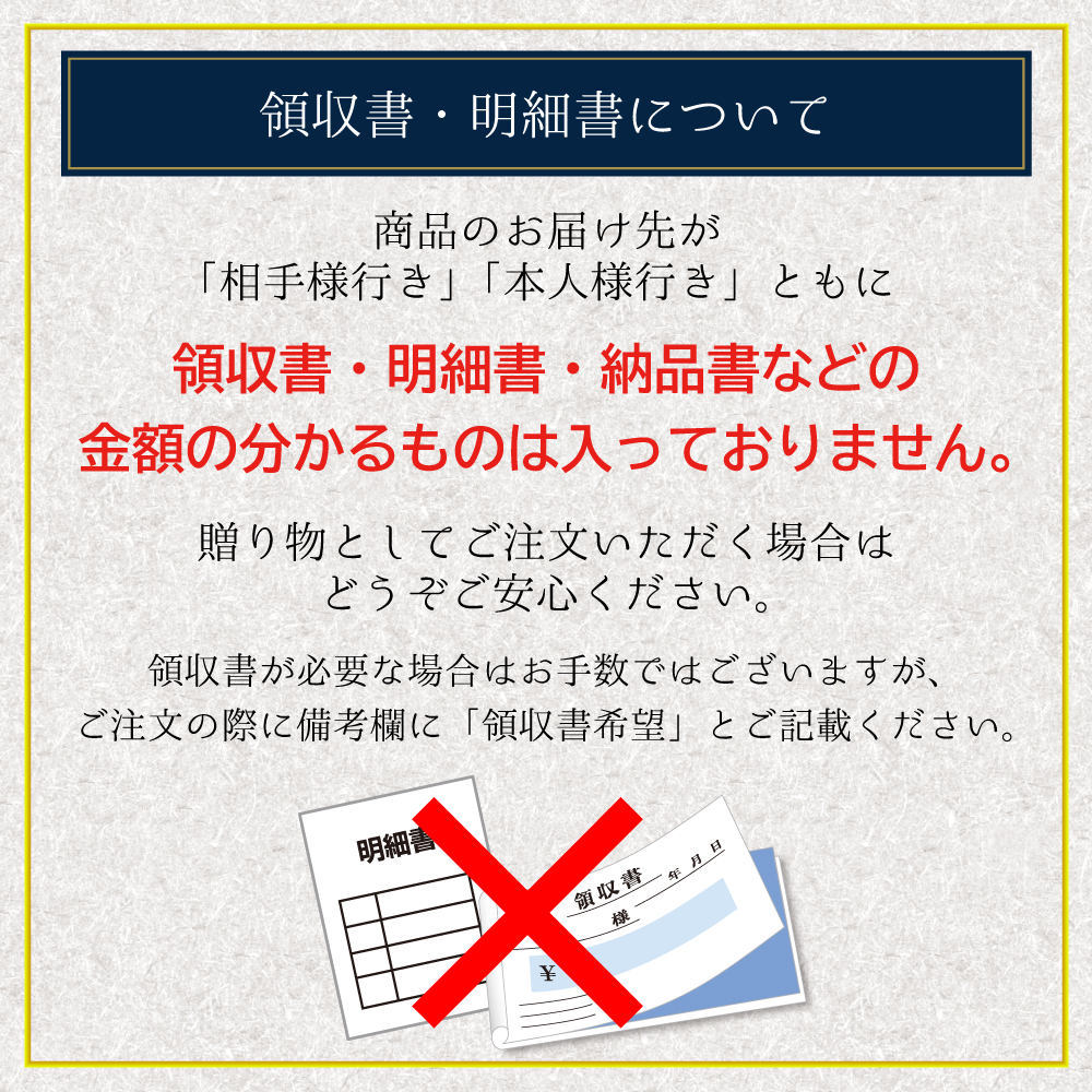 【お試し価格】5種から選べる明太子・たらこ食べ比べお試し2個セット