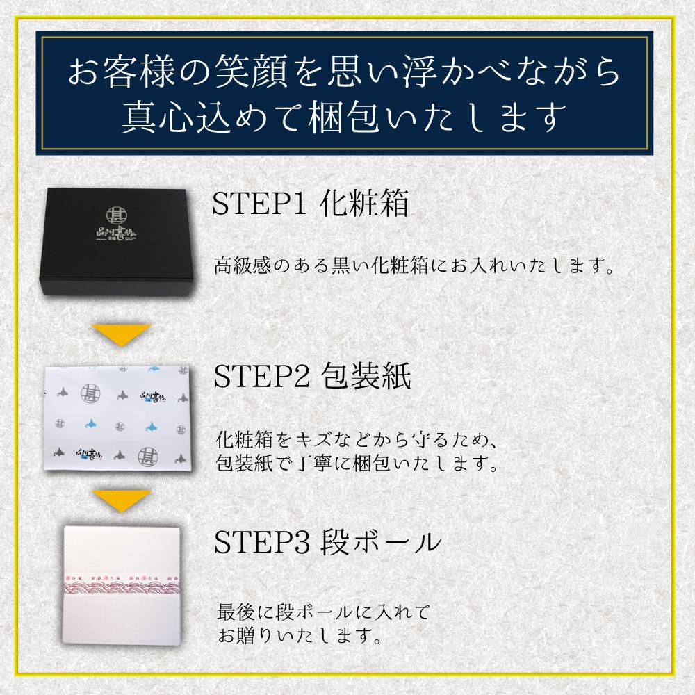 【送料無料】激辛含む7種から選べる明太子食べ比べギフト4個×2セット
