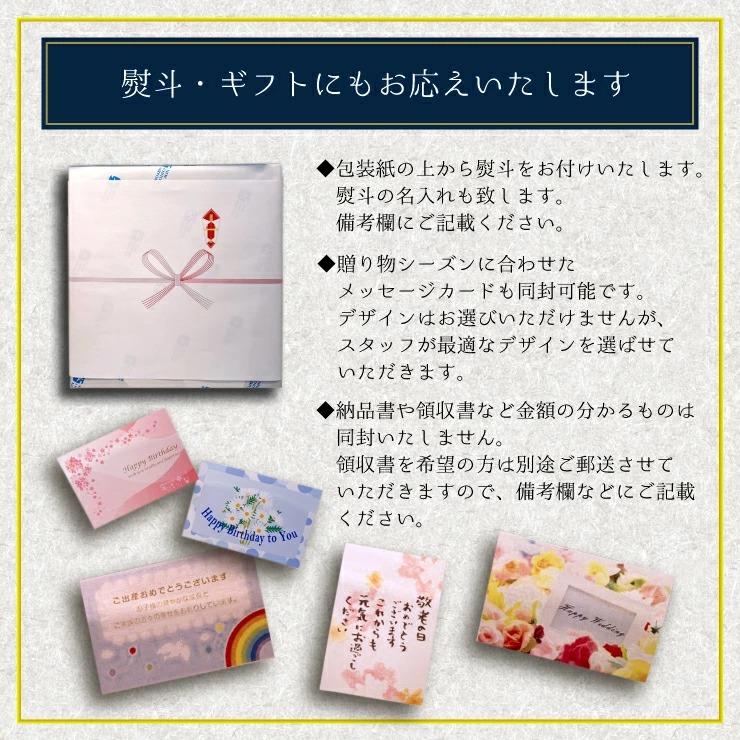 【送料無料】いくらと紅鮭切身の入った5種から選べる明太子・たらこ食べ比べギフト×2セット