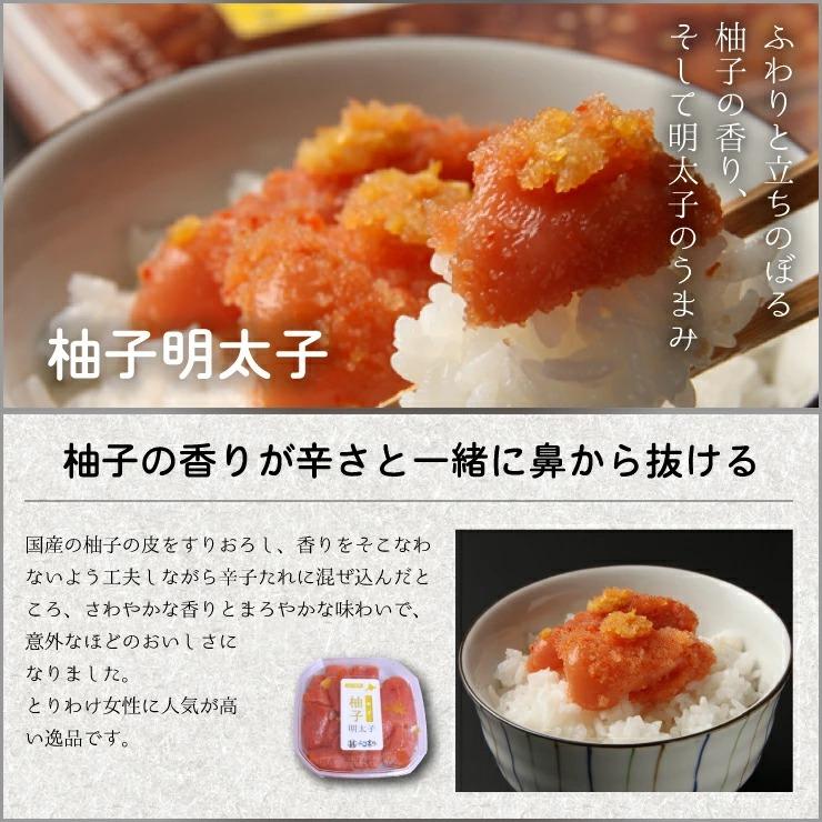 【送料無料】紅鮭切身の入った5種から選べる明太子・たらこ食べ比べギフトセット
