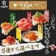 【送料無料】選べる明太子5種と紅鮭切り身食べ比べギフトセット