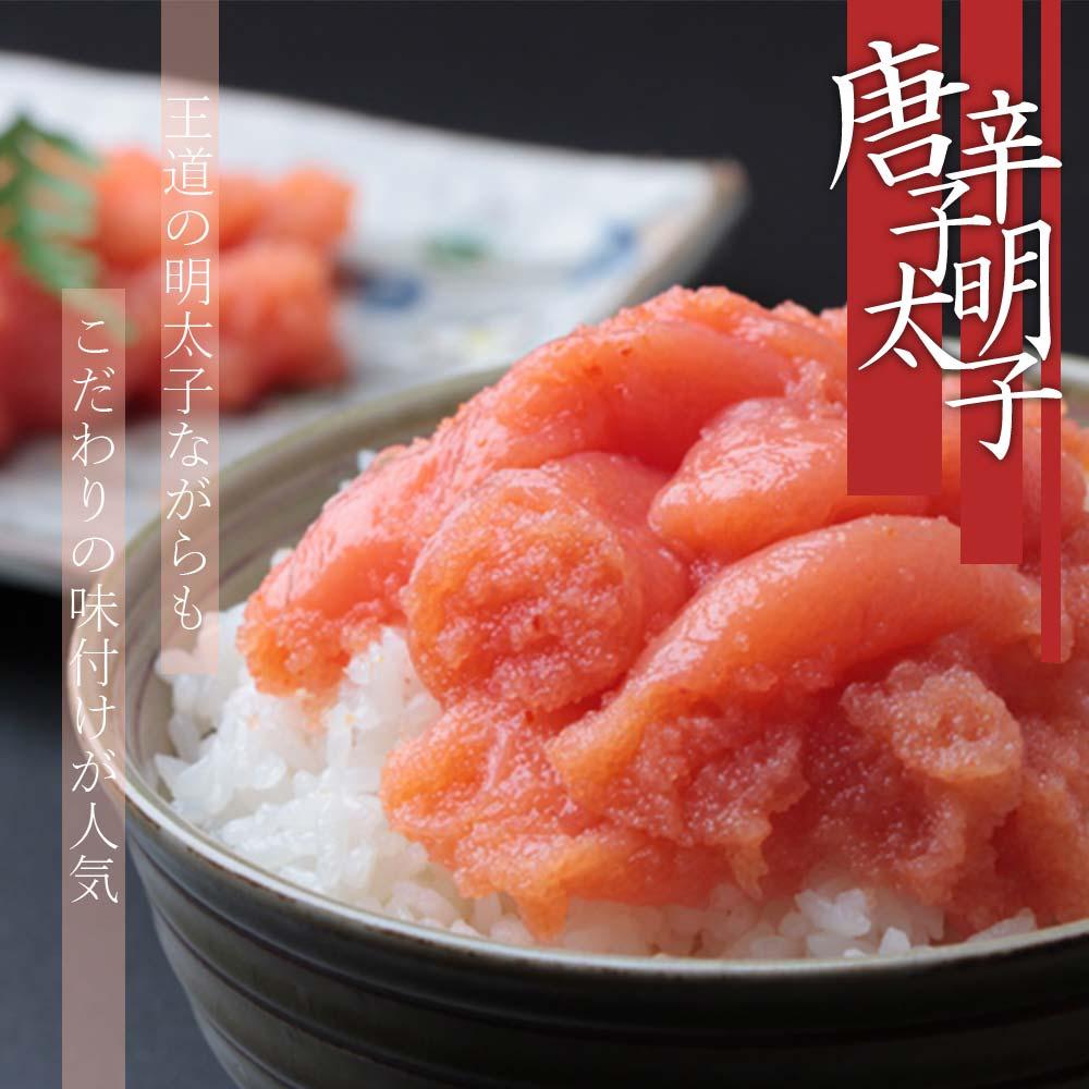 【送料無料】いくらも選べる明太子5種と紅鮭切身食べ比べギフトセット