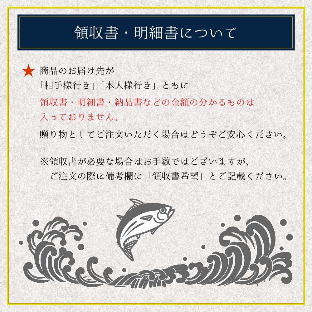 【送料無料】いくらと紅鮭切身の入った5種から選べる明太子・たらこ食べ比べギフトセット