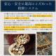 【送料無料】生牡蠣Lサイズ10個 北海道厚岸産(殻付き)産地直送