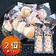 北海道 鮭チーズ 65g 1袋×2個セット