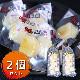 北海道 焼きいかチーズ 60g 1袋×2個セット