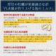 【送料無料】生牡蠣Lサイズ50個 北海道厚岸産(殻付き)産地直送