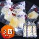 北海道 焼きいかチーズ 60g 1袋×3個セット