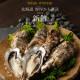 【送料無料】生牡蠣2Lサイズ50個 北海道厚岸産(殻付き)産地直送