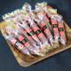 北海道 エゾ鹿カルパス 70g 1袋×2個セット