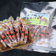 北海道 エゾ鹿カルパス 70g 1袋×3個セット