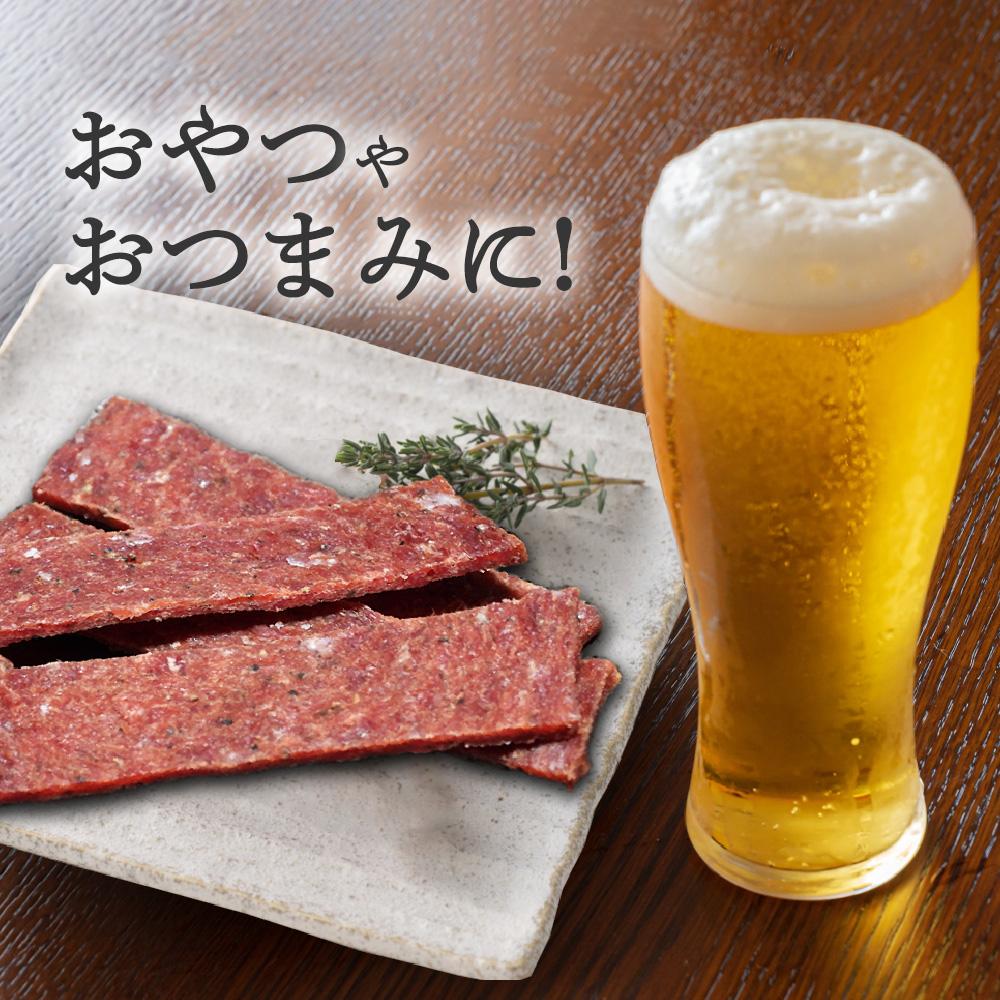 北海道 エゾ鹿ジャーキー 20g 1袋×3個セット