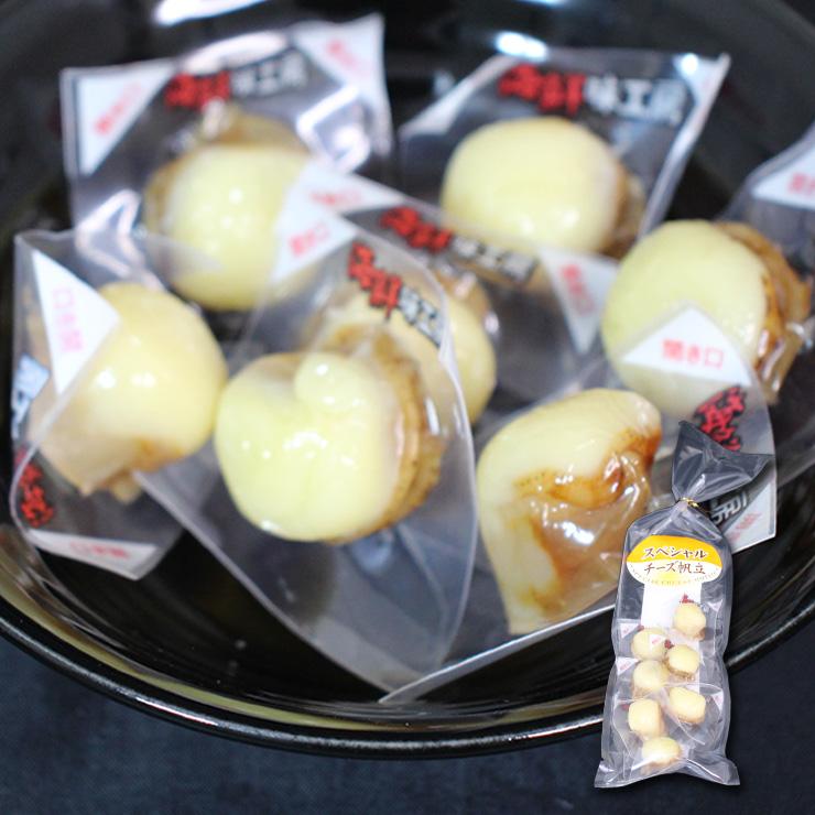 おつまみチーズ 3個セット(3種×各1個)【送料無料 レターパック配送】