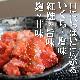 紅鮭親子ルイベ200g 誉食品