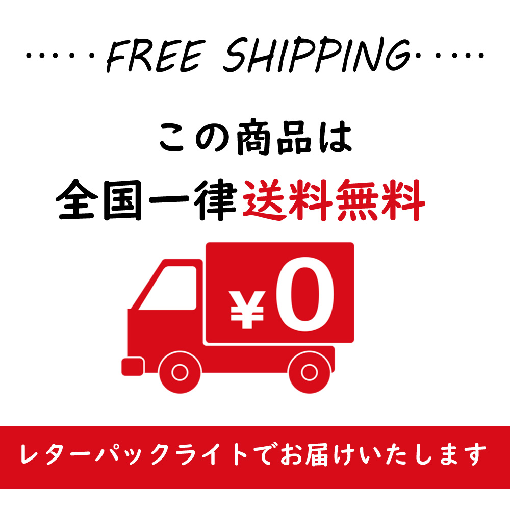 北海道 エゾ鹿カルパス エゾ鹿ジャーキー 2個セット (2種×各1個)【送料無料 レターパック配送】