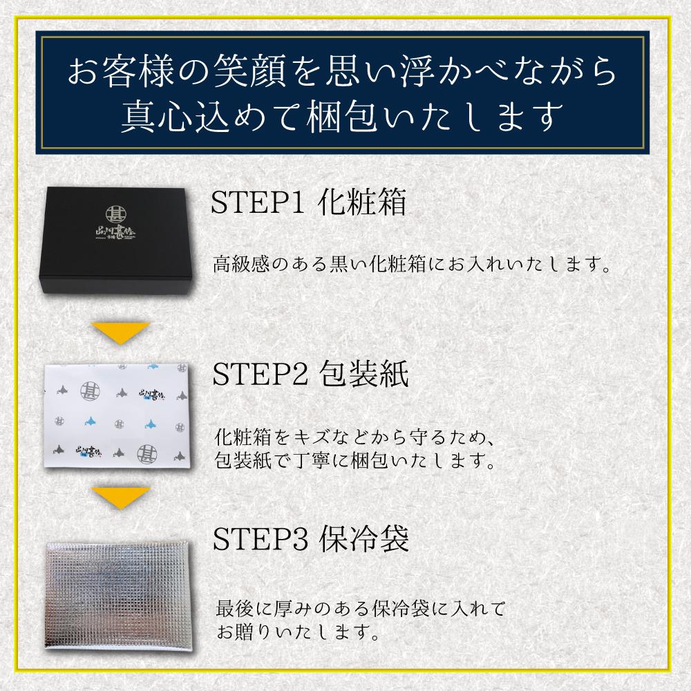 【送料無料】激辛含む7種から選べる明太子食べ比べギフト4個セット
