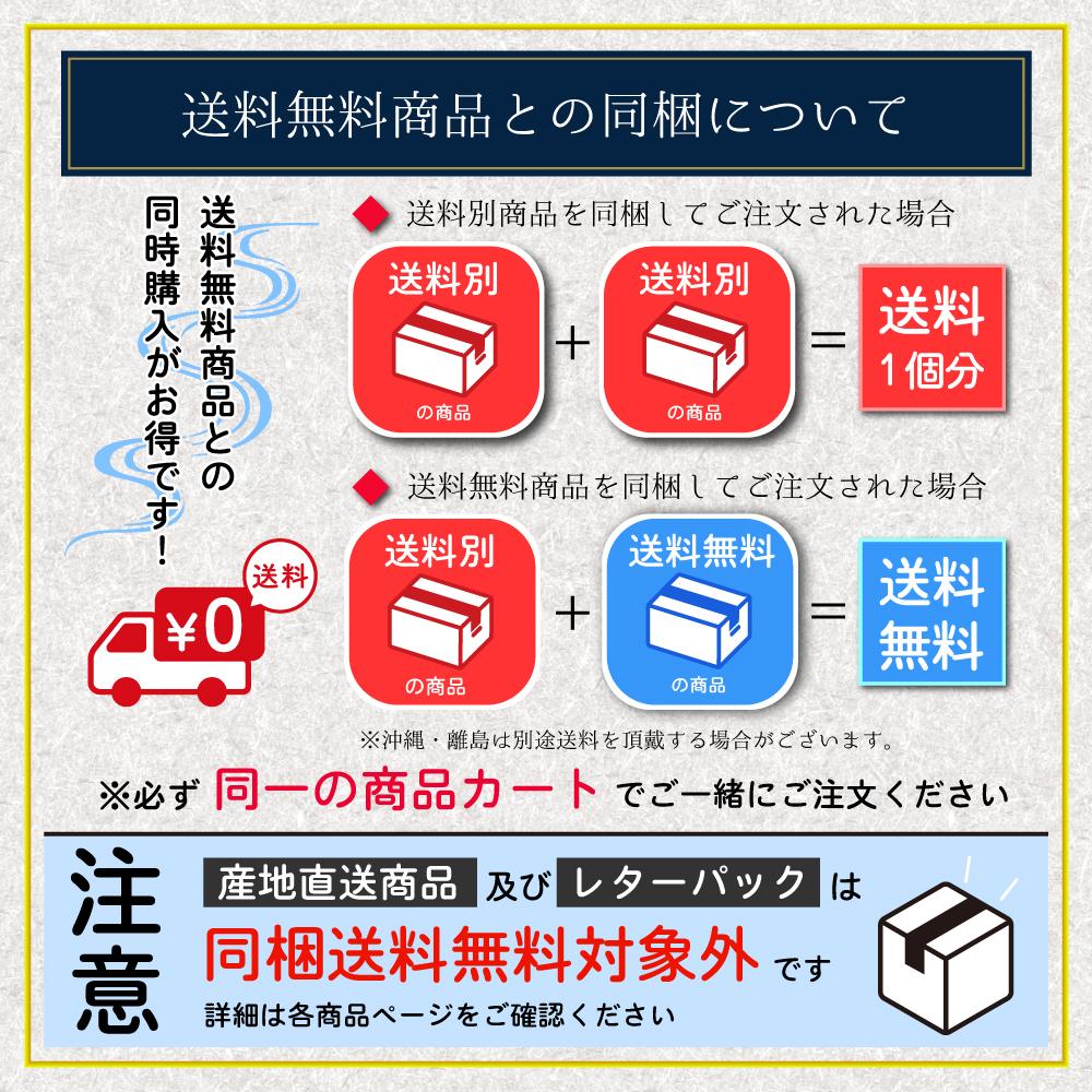 北海道きんきが入る豪華干物14,000円セット