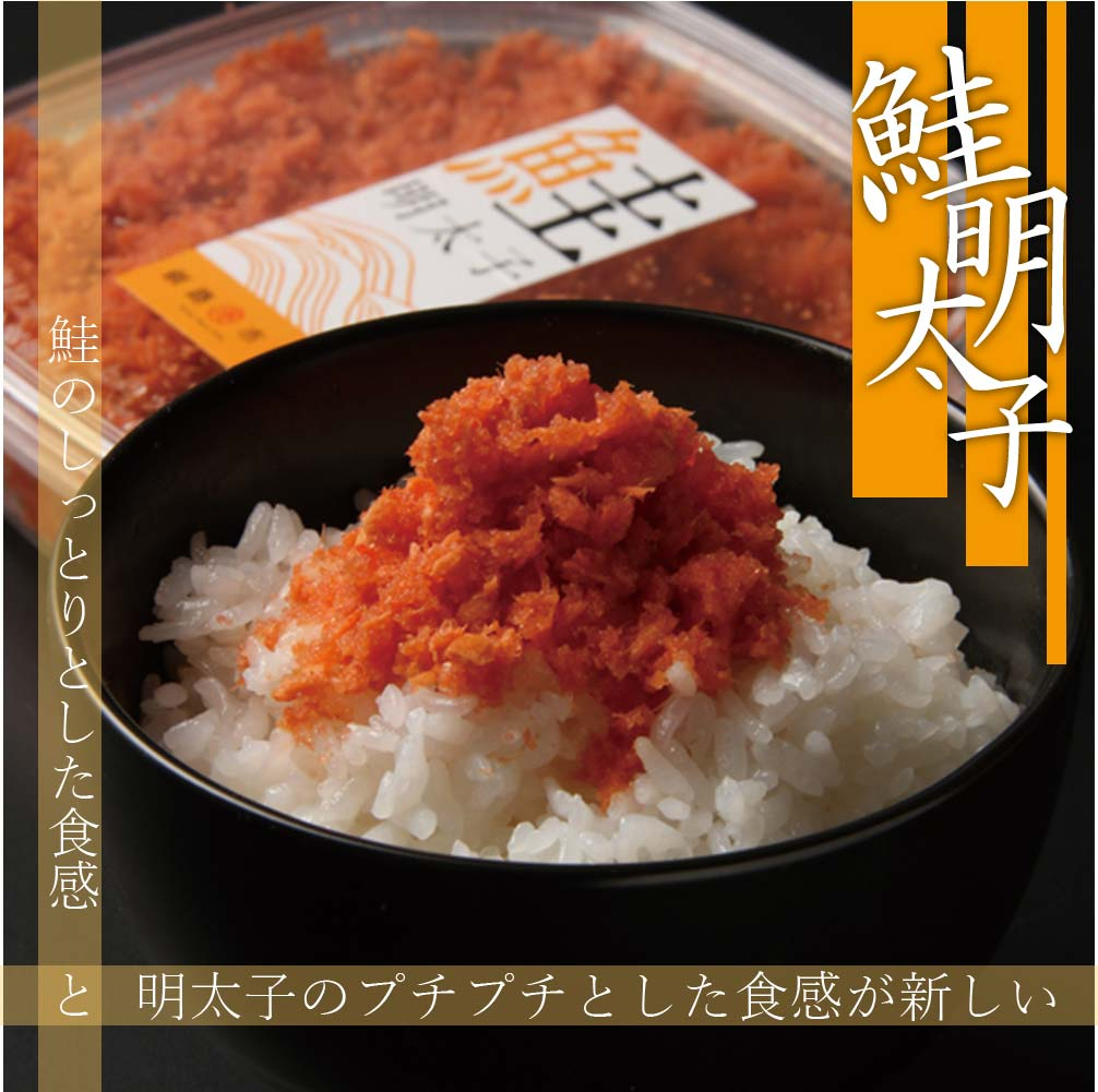 鮭明太子(切れ子)180g