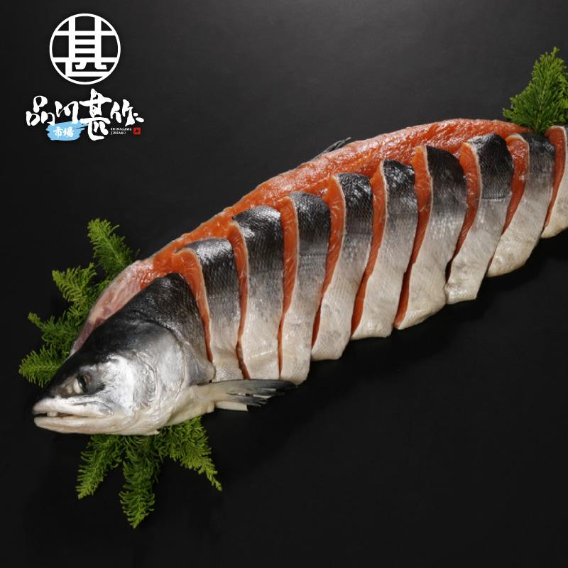【送料無料】時鮭2.2kg1本(3枚卸切身)産地直送