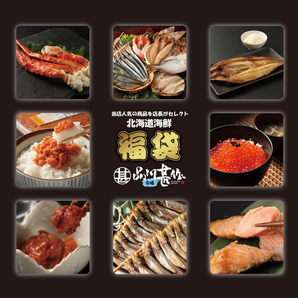 5000円福袋 当店の人気商品を店長がセレクト※中身のご指定はできません。