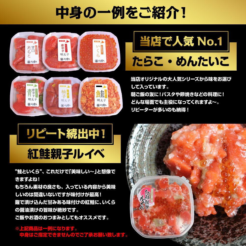 【送料込み】10000円福袋 当店の人気商品を店長がセレクト ※中身のご指定はできません。