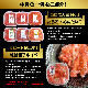 【送料込み】20000円福袋 当店の人気商品を店長がセレクト※中身のご指定はできません。