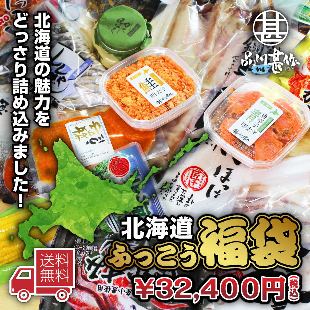 【送料込み】30000円福袋 当店の人気商品を店長がセレクト※中身のご指定はできません。