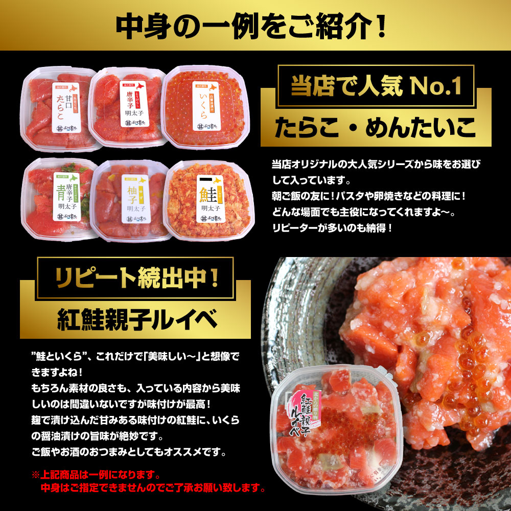 【送料込み】50000円福袋 当店の人気商品を店長がセレクト※中身のご指定はできません。