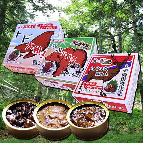 北海道ジビエ三点セット シカ肉 クマ肉 トド肉 大和煮各70g×3点