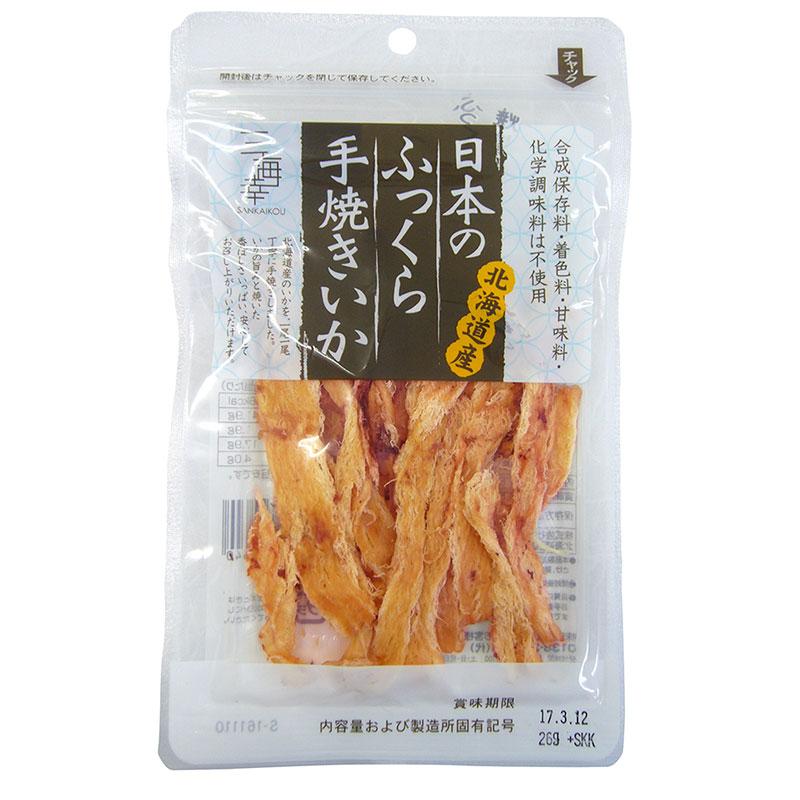 日本のふっくら手焼きいか26g 20袋セット